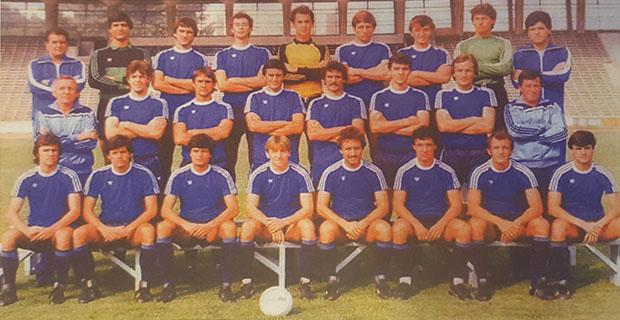 Отборът на Левски София през сезон 1983/1984