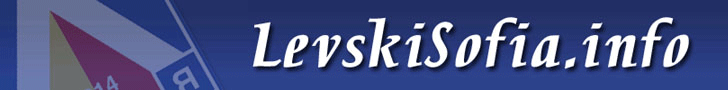 LevskiSofia.info