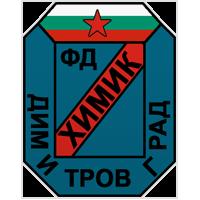 Химик (Димитровград)