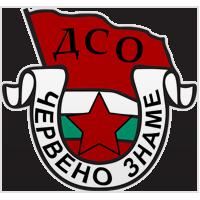 Червено знаме (София)