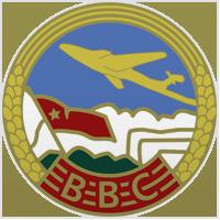ВВС (София)
