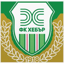 Хебър 1918 (Пазарджик)