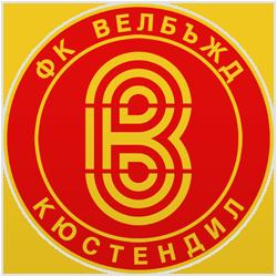 Велбъжд (Кюстендил)