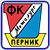Metalurg 1957 Pernik