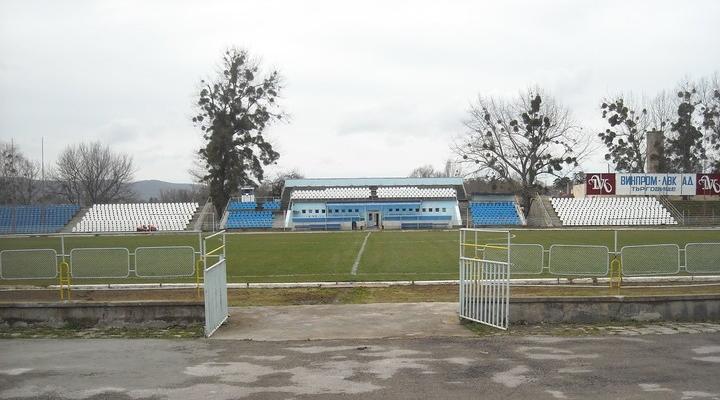 """Стадион """"Димитър Бурков"""", Търговище"""