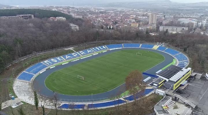 """Стадион """"Арена Арда"""", Кърджали"""