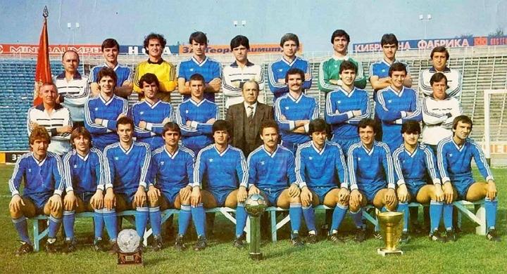 Отборът на Левски София през сезон 1984/1985