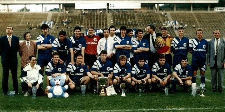 Отборът на Левски София през сезон 1992/1993