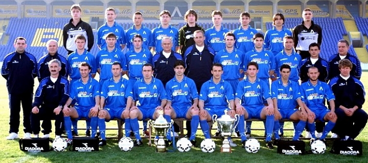 Отборът на Левски София през сезон 2000/2001