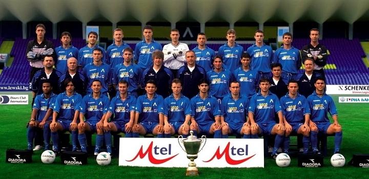 Отборът на Левски София през сезон 2001/2002