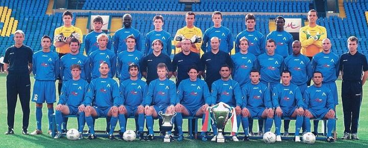 Отборът на Левски София през сезон 2005/2006